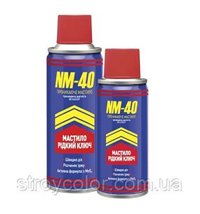 Смазка Жидкий ключ NM-40 100мл (Аэрозоль, спрей)