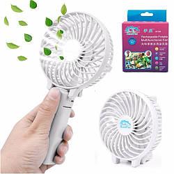 Портативный мини вентилятор аккумуляторный Handy Mini Fan USB с ручкой