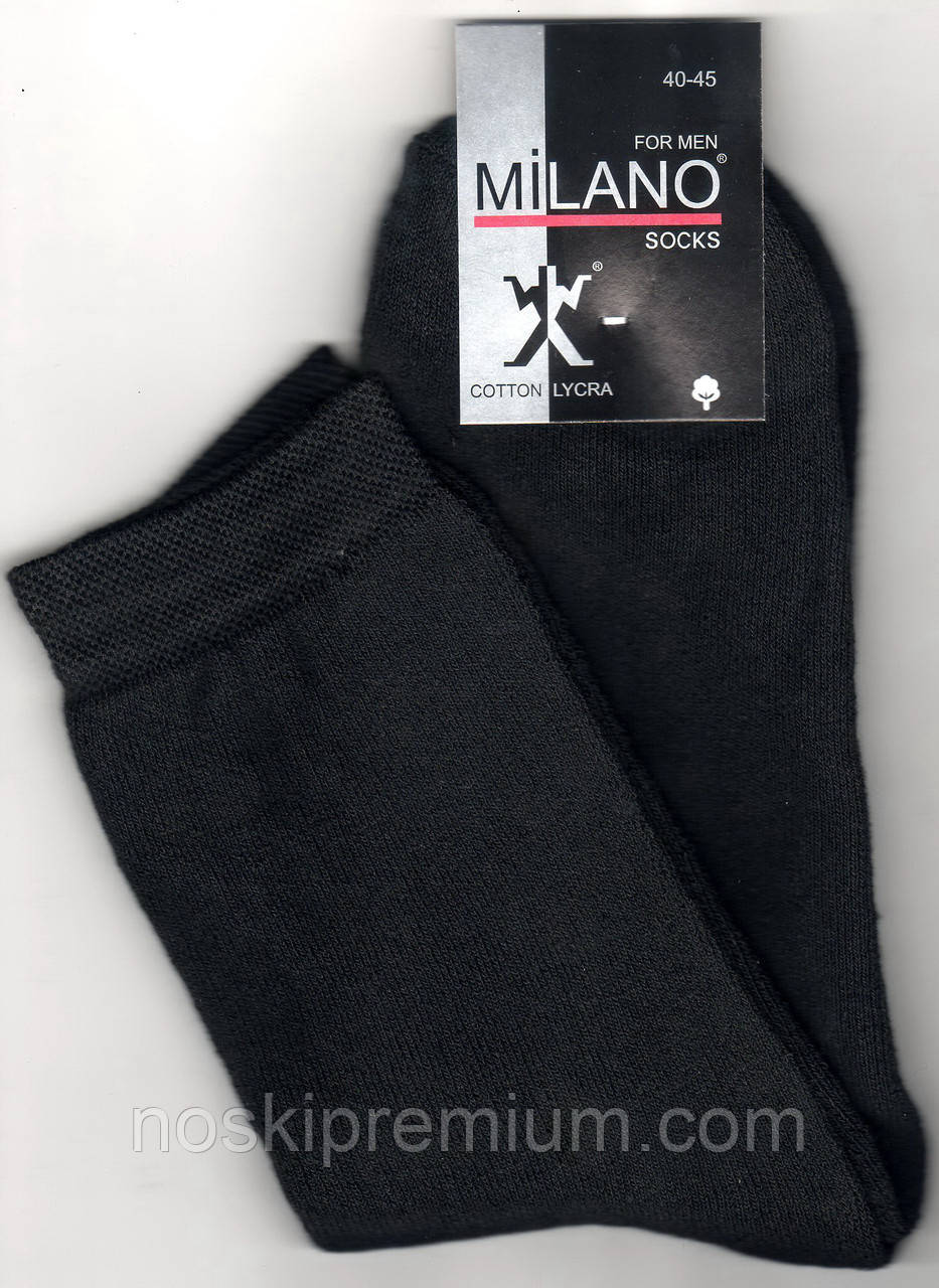 Носки мужские махровые х/б Milano, 40-45 размер, чёрные, 0522
