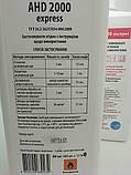 АХД 2000 експрес засіб дезінфекції рук, шкіри, поверхонь та виробів мидичного призначення 1,0л, фото 2