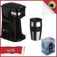 Электрическая капельная кофеварка, кофемашина Domotec MS 0709 + термо стакан, термокружка кофе