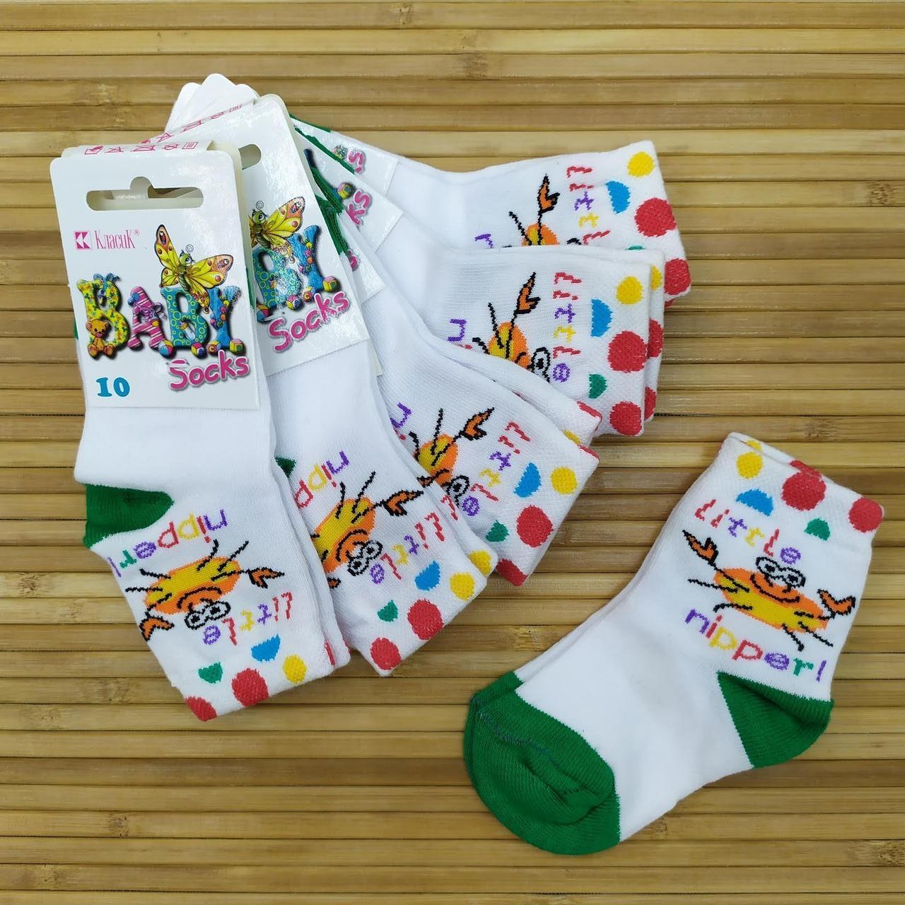 Носки детские демисезонные Класик Украина 10 размер крабик НДД-080651