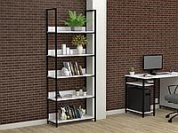 Полка для книг, офисный стеллаж металл, стеллаж лофт с пятью полками