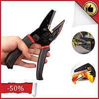 Универсальные металлические ножницы секатор нож для всего multi cut 3 в 1 многофункциональные садовые