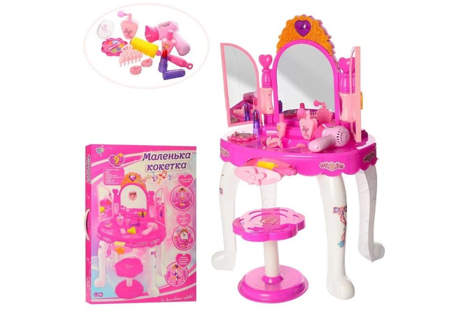 Игровое трюмо для девочек со стулом 16632 С