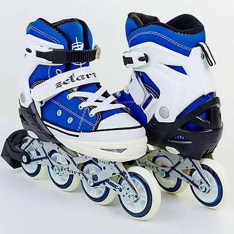 Роликовые коньки раздвижные ZELART синие Z-823B, фото 2