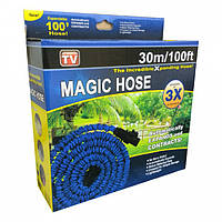 Шланг садовый поливочный X-hose 15 метров/Шланг для полива сада огорода/Увеличивающийся шланг