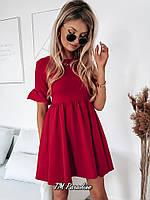Женское летнее короткое платье черное красное с завышенной талией с костюмки 42-44 44-46