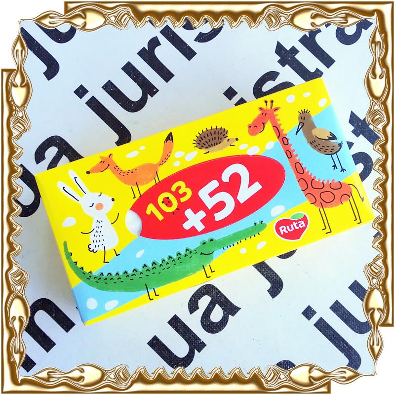 Салфетка косметическая ТМ Ruta Kids 2-х шаров., (155 шт.)  (картон)