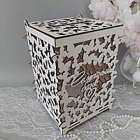 Коробка для денег из  фанеры резная белая, фото 1