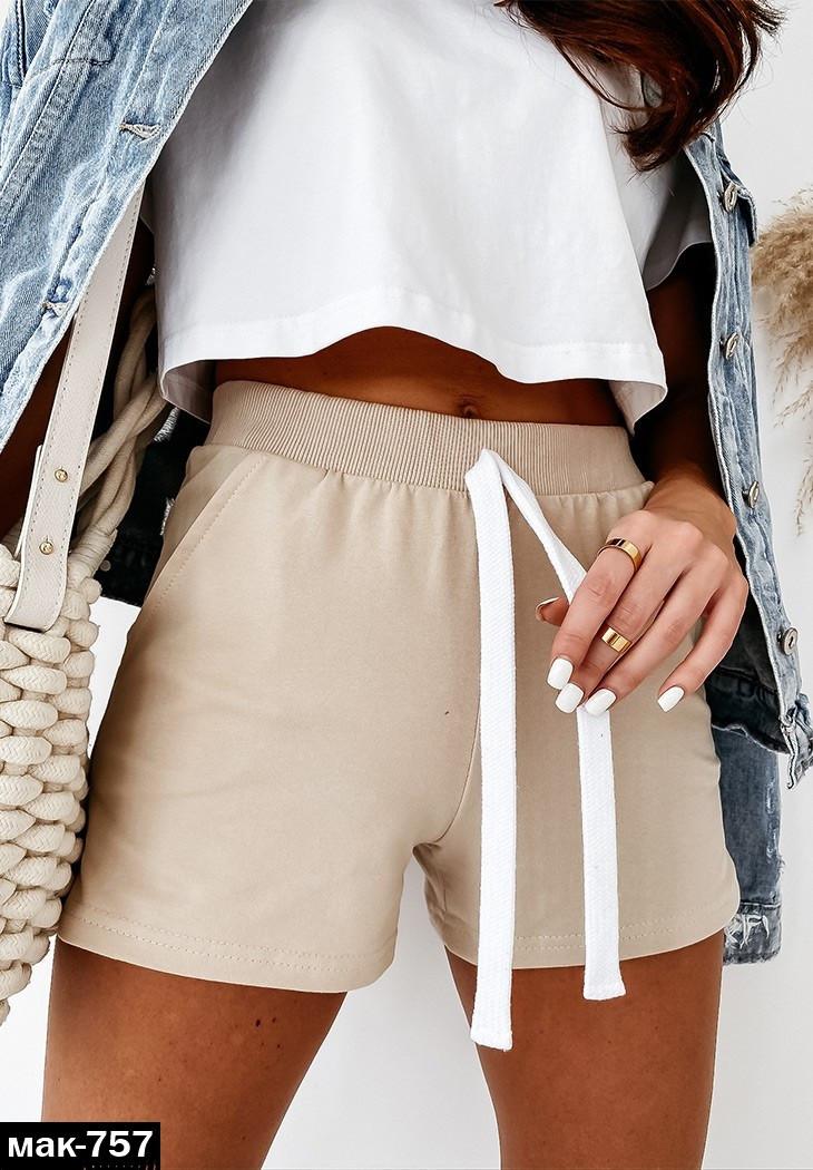 Стильные женские удобные шорты Разные цвета