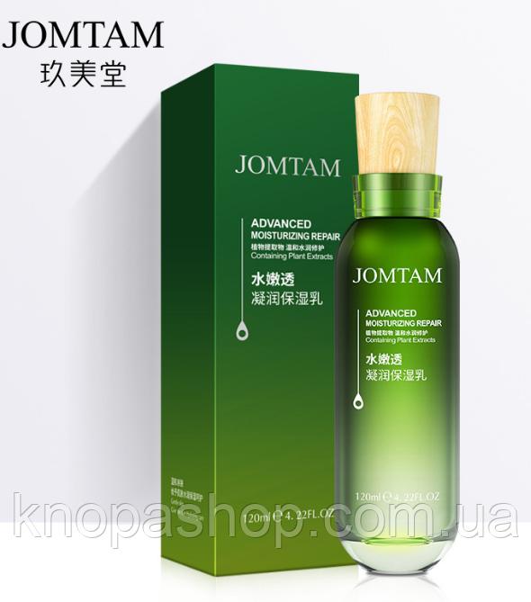 Тонер авокадо JOMTAM Advanced Moisturizing Repair Toner, 120 мл
