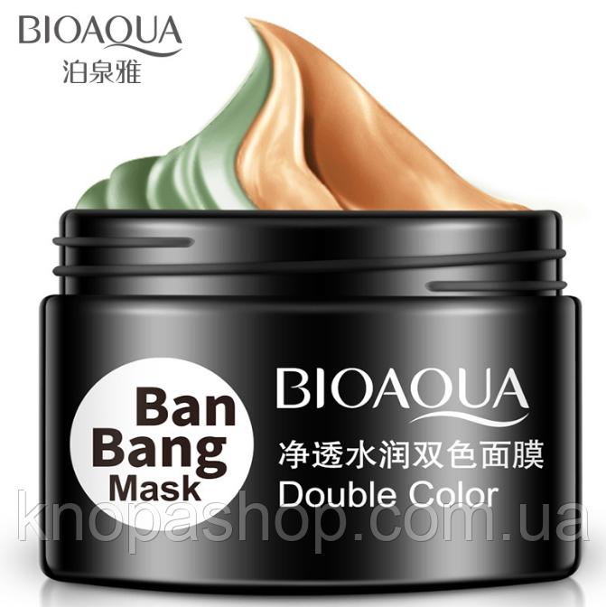 Маска дабл  Bioaqua Ban Bang Mask  50грамм + 50грамм