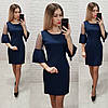 Платье женское норма АВА152