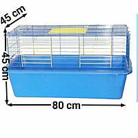 Клетка для кролика 80 см в длину