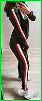Стильный женский спортивный костюм хаки костюм с лампасами
