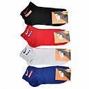 Короткие женские спортивные носки размер 23-25, фото 4