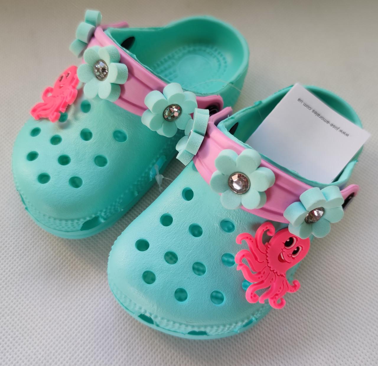Детские сабо кроксы бирюзовые для девочки Jose Amorales 26р 17,5см