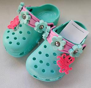 Детские сабо кроксы бирюзовые для девочки Jose Amorales 26р 17,5см, фото 2