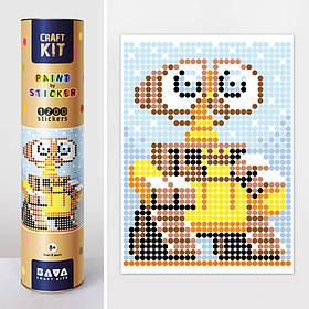 """Картина по номерам стикерами в тубусе """"Робот желтый"""" (WALL-E) , 33х48см, 1200 стикеров, 1883"""