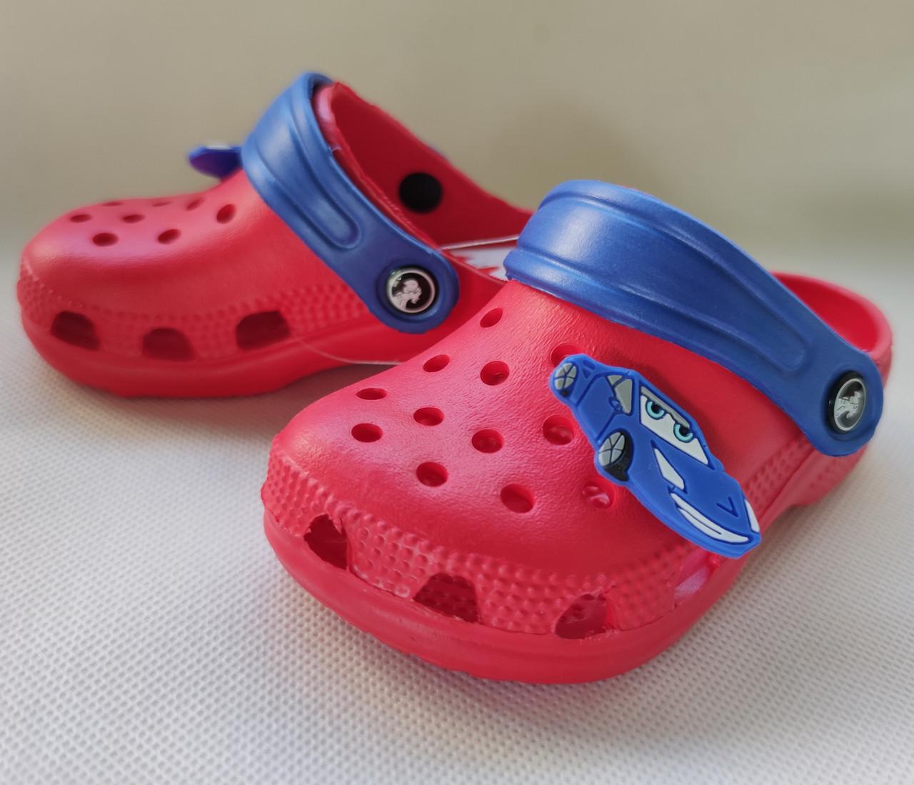 Детские сабо кроксы для мальчика красные тачки Jose Amorales 23р 13,5см
