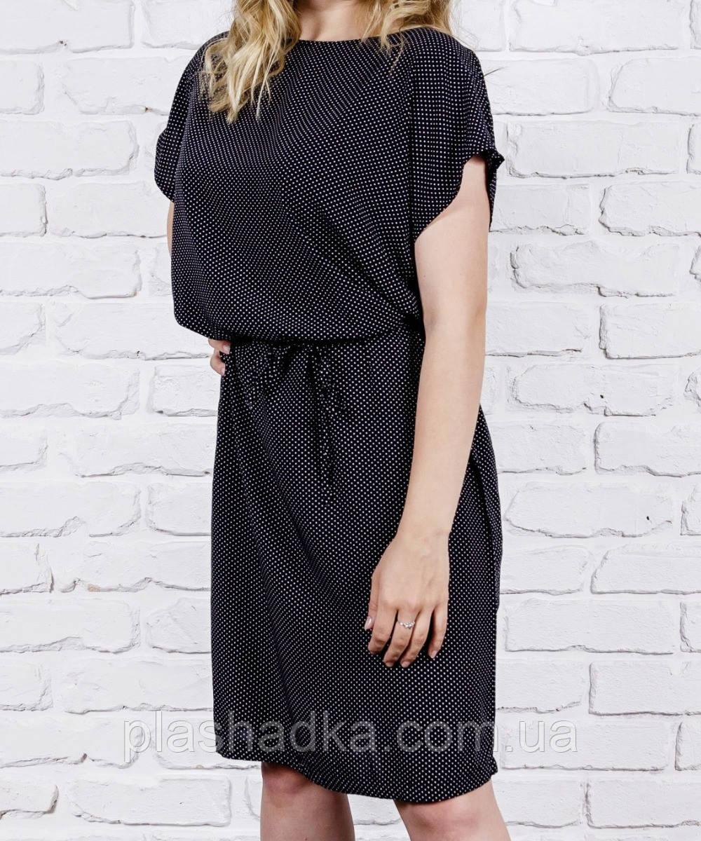 Платье черное в мелкий горошек из штапеля, летнее, размеры 44,46, 48, 50 ,52,54,56 (от производителя)