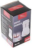 Электрическая кофемолка OCTAVO 180 Вт (електрична кавомолка А-Плюс), фото 3