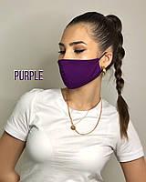 Защитная маска для лица фиолетового цвета