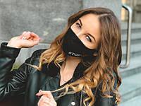 Защитная маска для лица чёрного цвета с вышивкой Xxl