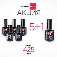 АКЦИЯ!!! Гель-лак ТМ My nail 9мл при покупке 5 шт + 1 гель-лак в подарок!!!