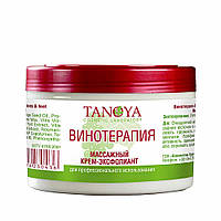 Массажный крем-эксфолиант TANOYA 500мл