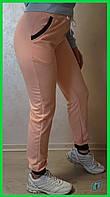 Женские персиковые спортивные штаны размер 46 с манжетами на резинке со шнурочком розовые