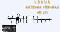 Антенна эфирная DVB-T2 Locus HD-211 (11 дб) 1.03м пассивная