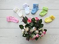 """Дитячі шкарпетки для немовлят """"Квіточка"""" 2-6 міс."""
