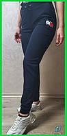 Женские темно синее спортивные штаны с манжетами на резинке со шнурочком