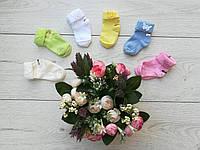 """Детские носочки для младенцев """"Бабочки"""" 2-6 мес."""
