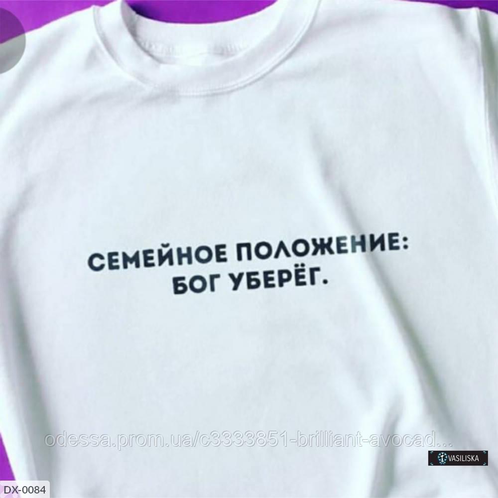 Стильная женская футболка с модной вышивкой !