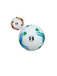 Мяч футбольный, резина Grain, 2 цвета, VA0038