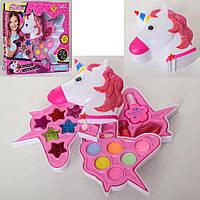 Косметика детская игрушечная 3 яруса Набор Косметики Единорог тени помада набір косметики, V82886B 012351