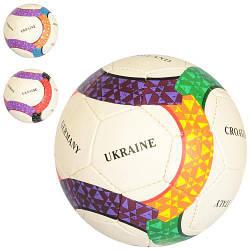 Мяч футбольный, р. 5, 410-430г, 2500-143