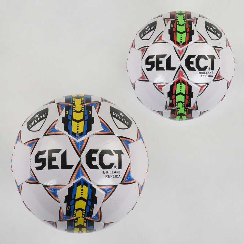 Мяч футбольный, 2 вида, материал PVC, C40067
