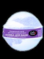 Dolce Vero Бомба для ванн «З ароматом Ягідні макаруни» 75 гр