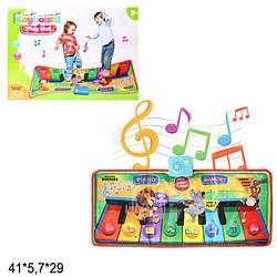 Коврик музыкальный детский, SL8887