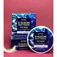 Супер укрепляющие патчи для глаз с бета-глюканом Petitfee B-Glucan Deep Firming Eye Mask, 60шт