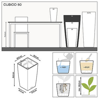 Умный вазон Lechuza CUBICO 50 Белый блестящий, фото 3