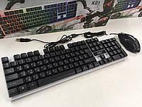 Клавіатура KEYBOARD M-416/K01/5559 (30шт/ящ)