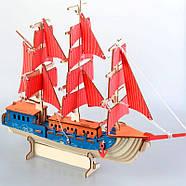 Деревянный пазл 3D - Парусное спортивное судно, фото 6