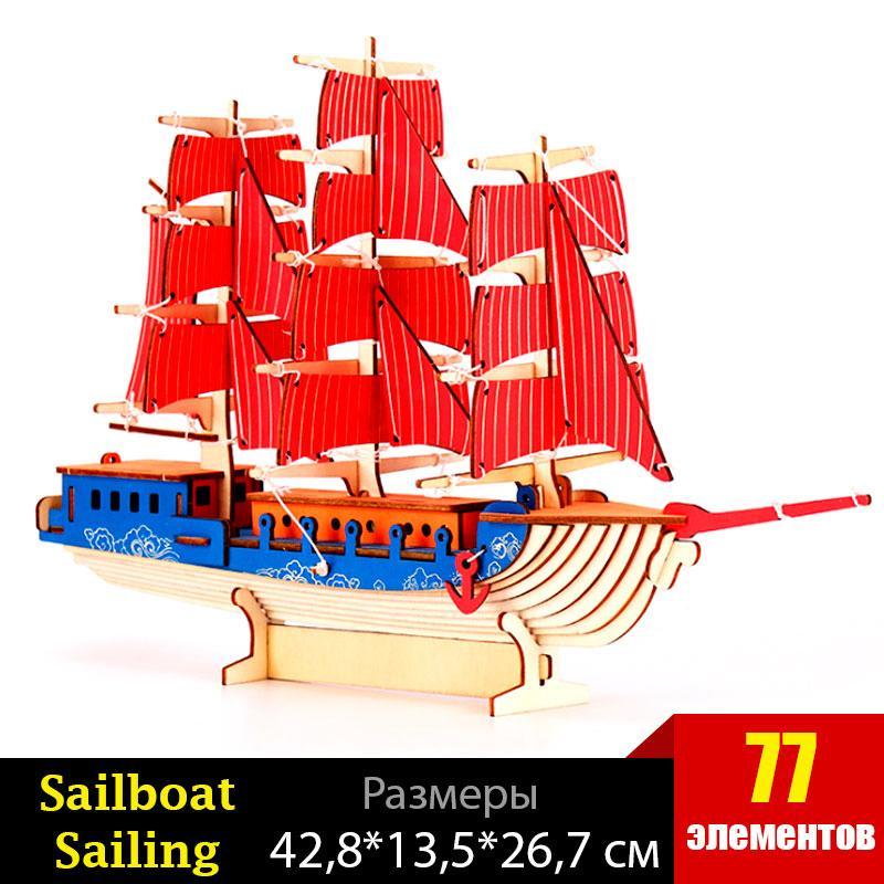 Деревянный пазл 3D - Парусное спортивное судно