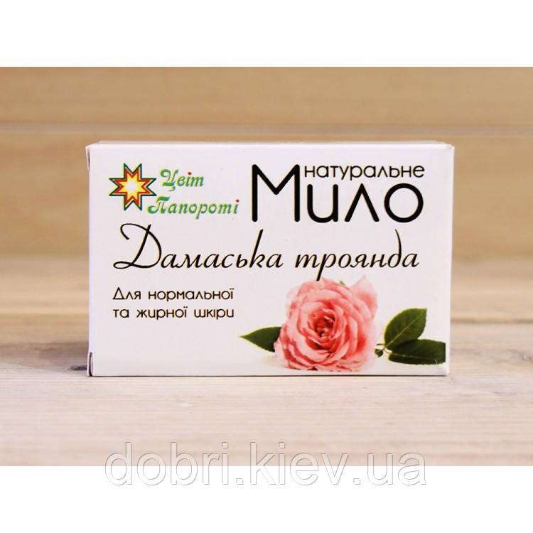 Мыло Дамасская Роза. Для нежной и бархатной кожи  (100 гр)