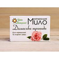 Мыло Дамасская Роза. Для нежной и бархатной кожи  (100 гр), фото 1